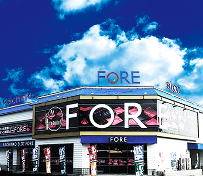 FORE赤崎店